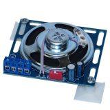 Переговорное устройство СДК-029.4