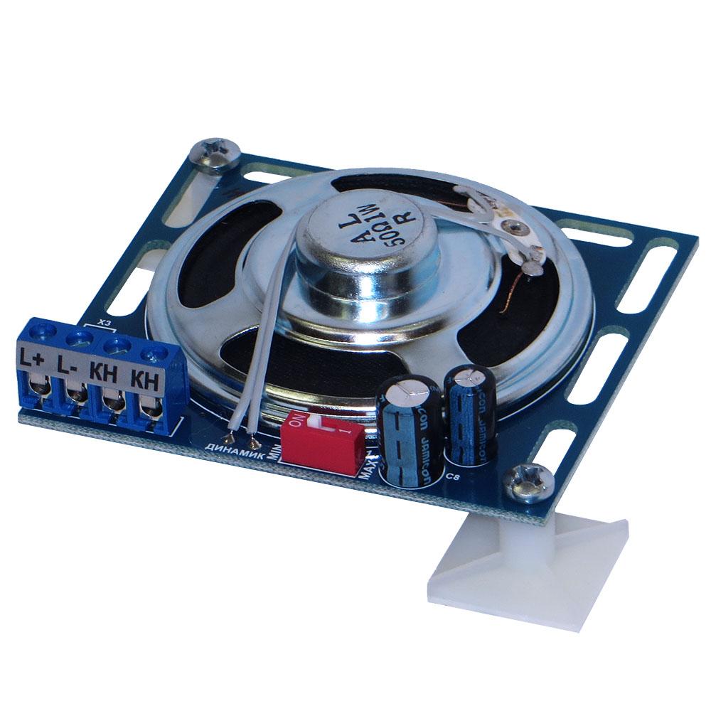 Переговорное устройство СДК-029.1