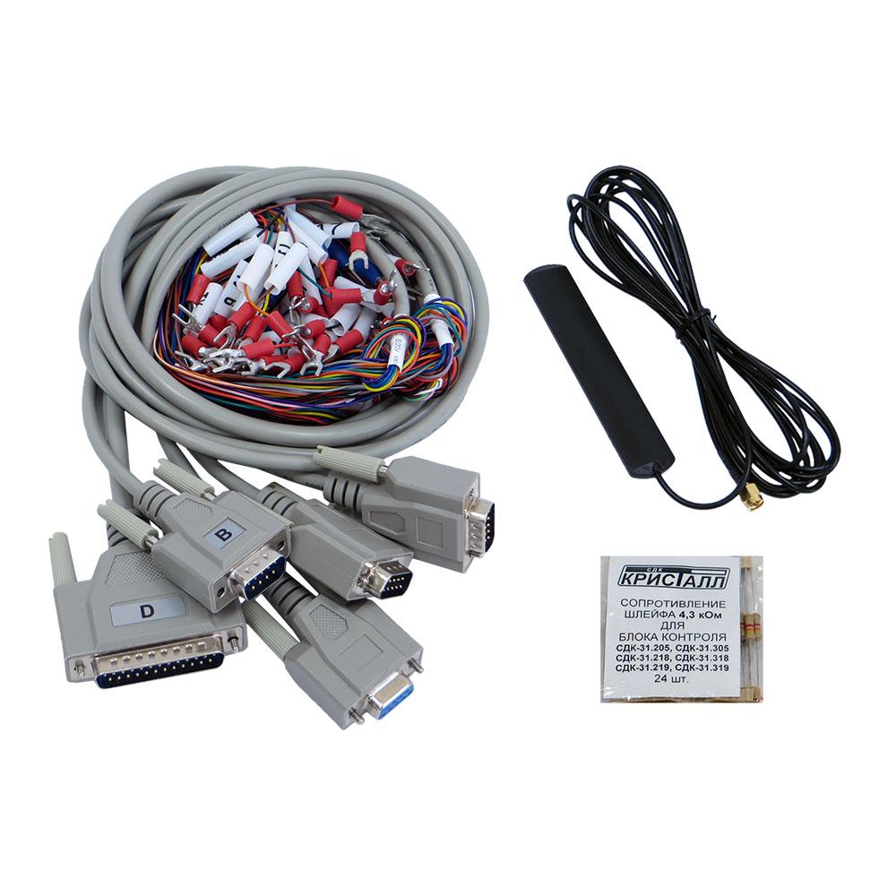 Кабели, резисторы, антенна для СДК-31.x05GSM