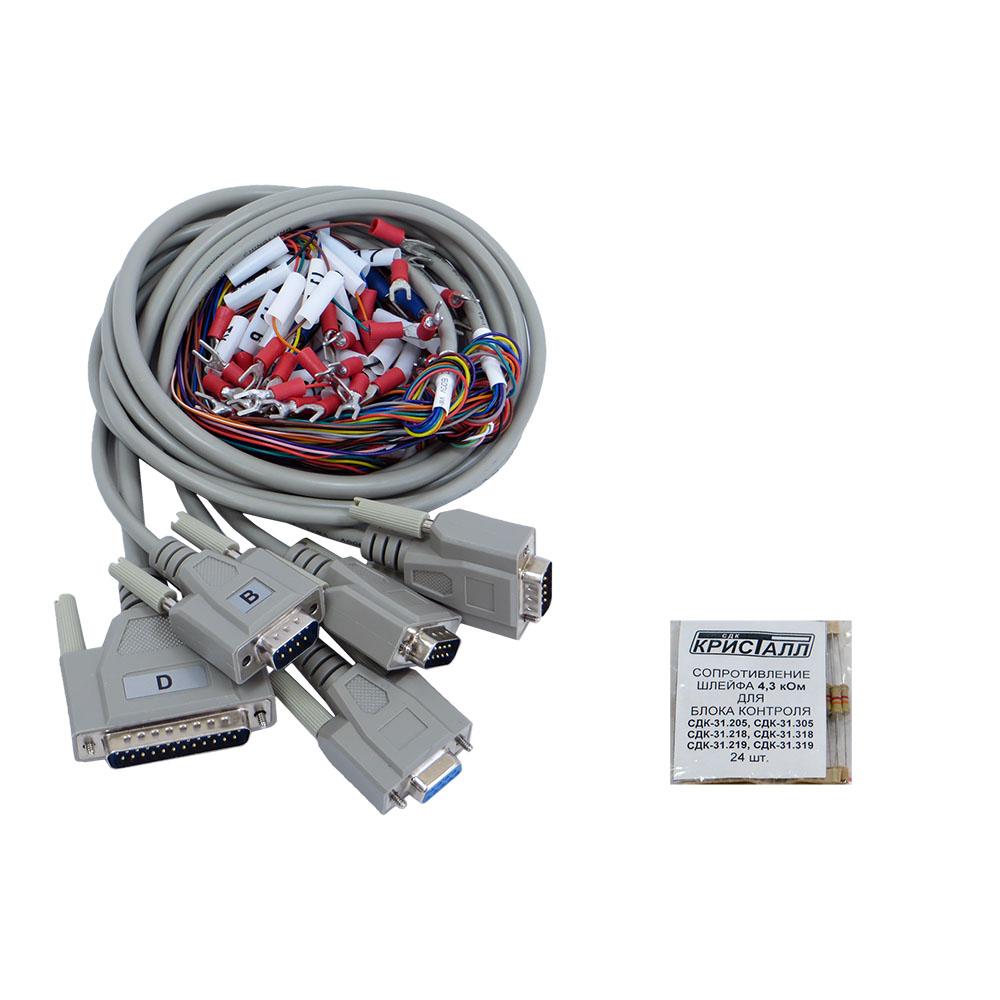 Кабели, резисторы для СДК-31.x05