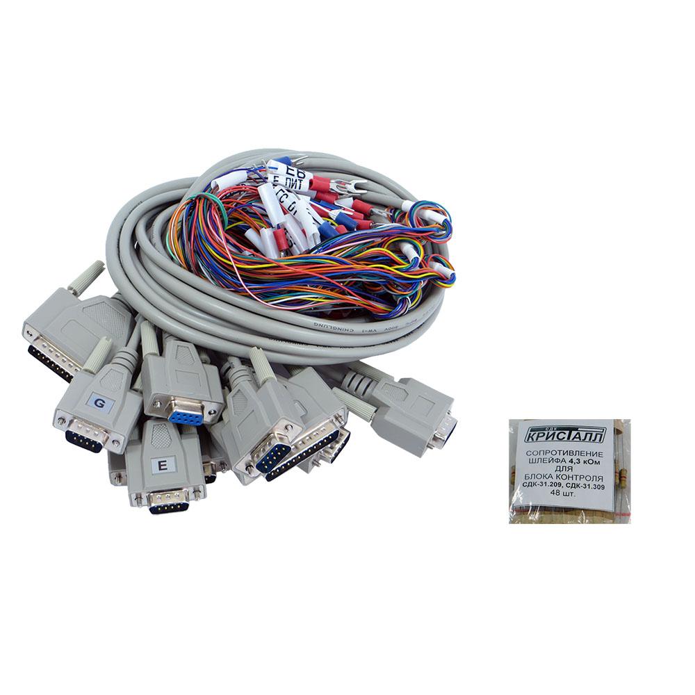Кабели, резисторы для СДК-31.x09GSM