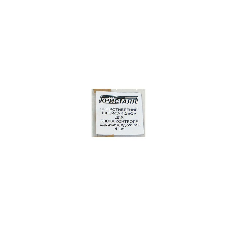 Резисторы для СДК-31.x10