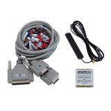 Кабели, резисторы, антенна для СДК-31.x15GSM