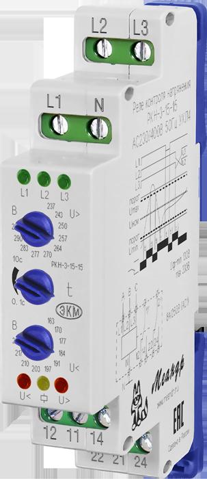 Реле контроля фаз РКН-3