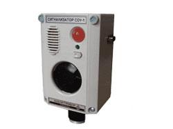 Сигнализатор оксида углерода СОУ-1